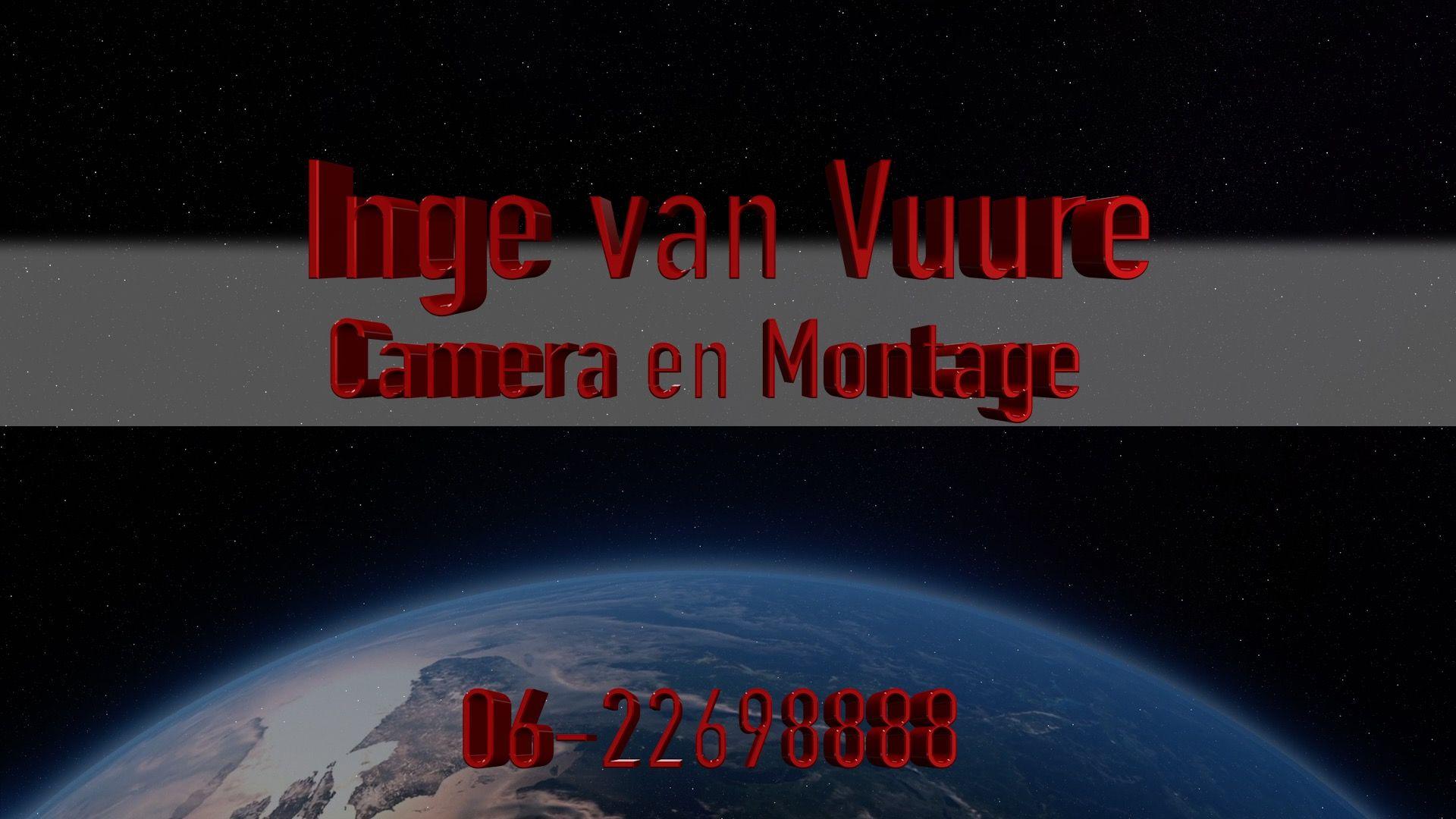 Logo Inge